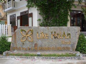 會安酒店(Like Hoi An Hotel)