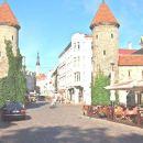 塔林公園公寓(Park Apartment Tallinn)