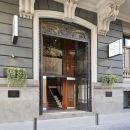 馬德里普林西普酒店(The Principal Madrid)