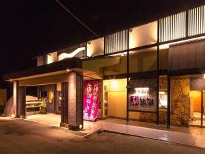 和歌山漁火之宿觀潮日式旅館(Seaside Kancho Ryokan Wakayama)