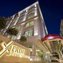 安塔利亞高級精品酒店(Prime Boutique Hotel Antalya)