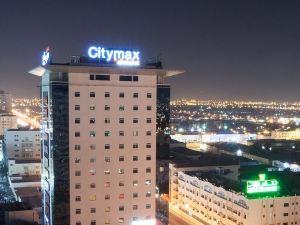 沙迦城市麥克斯酒店(Citymax Sharjah)