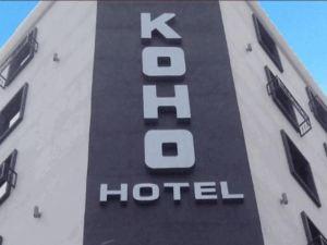 新山孔胡酒店(Koho Hotel Johor Bahru)
