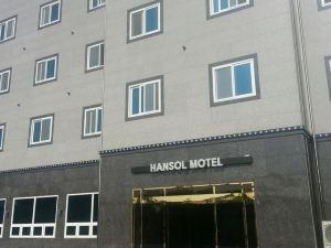 韓松汽車旅館(Hansol Hotel)