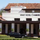 堪培拉公園凱悅酒店(Hyatt Hotel Canberra - A Park Hyatt Hotel)