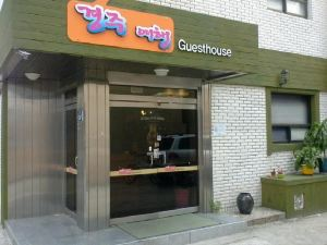 慶州之旅賓館(Gyeongju Tour Guest House)