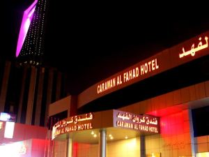 卡拉萬阿爾法赫德酒店(Carawan Al Fahad Hotel)
