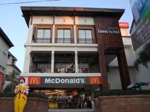 清邁入境事務處酒店(Imm Hotel Thaphae Chiang Mai)