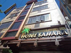 撒哈拉酒店(Hotel Sahara)