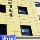 南安普敦中心宜必思快捷酒店(Ibis Budget Southampton Centre)