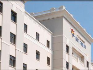 皮蒙特麥特科特約翰內斯堡帝王宮殿酒店(Peermont Metcourt at Emperors Palace Johannesburg)