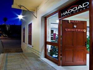 哈達德賓館(Haddad Guest House)