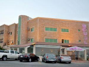 博德勒克尼齊公寓(Boudl Corniche)