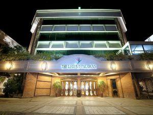 巴拉望傳奇酒店(The Legend Palawan)