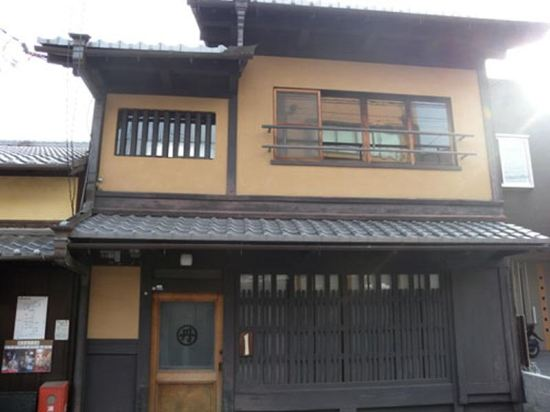 金優雅賓館(Guest House Kingyoya)