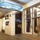 奧克蘭港橡樹酒店(Auckland Harbour Oaks Hotel)