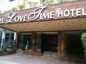 愛情時光成人酒店(Love Time Hotel (Adult Only))