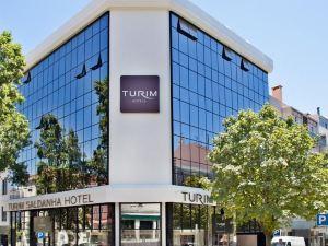 圖裏姆薩爾達尼亞酒店