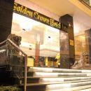 胡志明金皇大酒店(Golden Crown Hotel Ho Chi Minh)