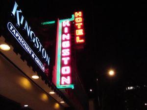 金斯頓床和早餐酒店(The Kingston Hotel Bed & Breakfast)