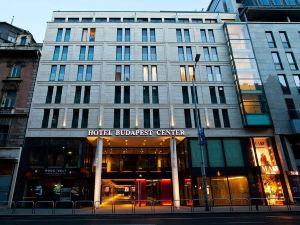 歐洲之星布達佩斯特中心酒店(Eurostars Budapest Center)
