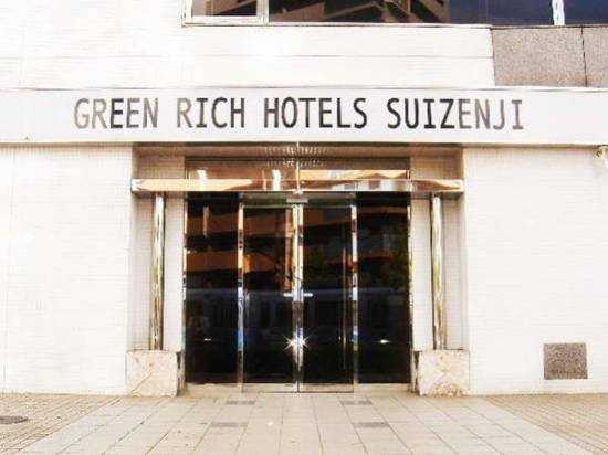 水前寺綠富酒店