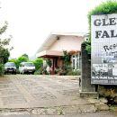 格萊芙度假酒店(Glenfall Resort)