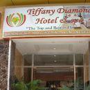 蒂凡尼鉆石酒店(Tiffany Diamond Hotel)