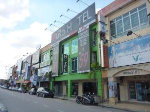 新山士古萊歐洲酒店(Euro Hotel Johor Bahru)