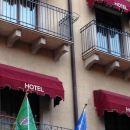 孔蒂魯杰羅酒店(Hotel Conte Ruggero)