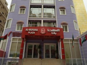 穆哈娜廣場公寓(Al Muhanna Plaza)