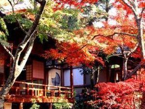巖惣旅館酒店(Iwaso Ryokan Hotel)
