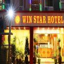 文斯塔酒店(Win Star Hotel)