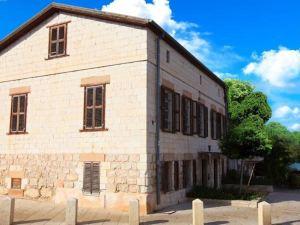 海法賓館(Haifa Guest House)