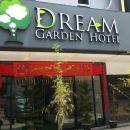 夢幻花園酒店(Dream Garden Hotel)