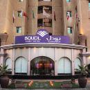 科威特博歐酒店(Boudl Kuwait)