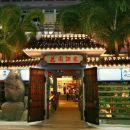帝苑酒店(Ritz Garden Hotel)
