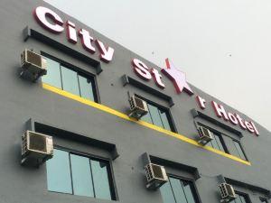 古來大城市豪華旅館(City Star Hotel Kulai)