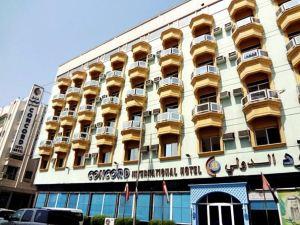 協和國際酒店(Concord International Hotel)