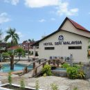 關丹斯里馬來西亞酒店(Hotel Seri Malaysia Kuantan)