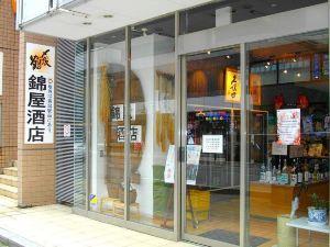 東橫新瀉站前旅館(Toyoko Inn Niigata Ekimae)