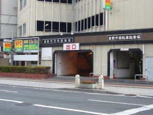 岡山倉敷站酒店(Kurashiki Station Hotel Okayama)