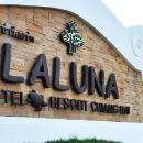 清萊拉努納度假酒店(Laluna Hotel and Resort, Chiang Rai)