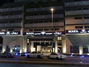 博德爾塔利亞旅館(Boudl Al Tahlia)