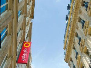 巴黎歌劇院阿德吉奧公寓式酒店(Aparthotel Adagio Paris Opéra)