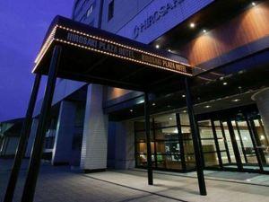 弘前廣場酒店(Hirosaki Plaza Hotel)