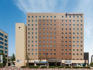 大分大和魯內酒店(Daiwa Roynet Hotel Oita)