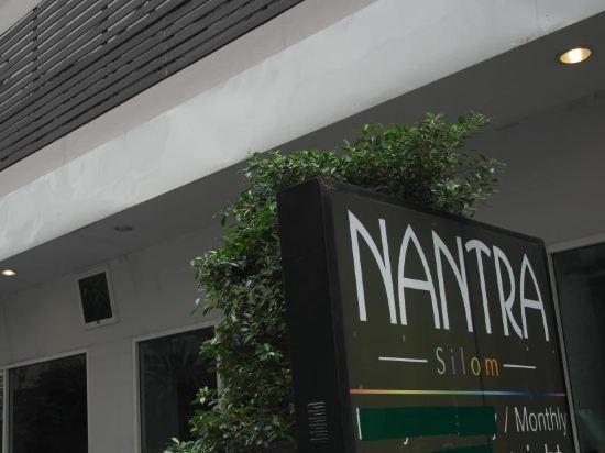曼谷是隆楠特拉酒店(Nantra Silom Hotel Bangkok)外觀