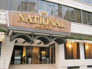 國家酒店 - 耶路撒冷(National Hotel - Jerusalem)