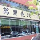 大邱哈尼旅館(Hani Guesthouse Daegu)